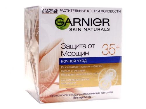Garnier Skin Naturals / Защита от морщин ночной