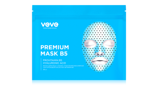 Premium Mask B5