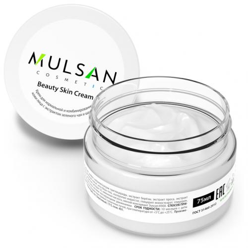 Mulsan Cosmetic / Beauty Skin Cream