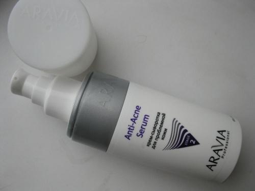 Aravia Professional Anti-Acne Serum