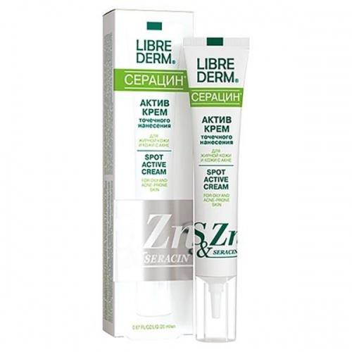 Librederm Серацин Актив точечного нанесения для жирной кожи и кожи с акне