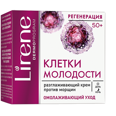 Lirene 50  клеточная регенерация