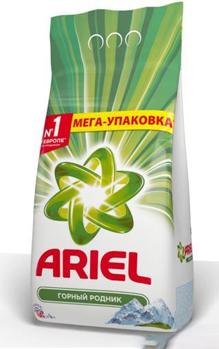 Ariel Автомат