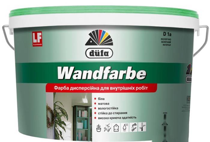 Dufa Wandfarbe D1a