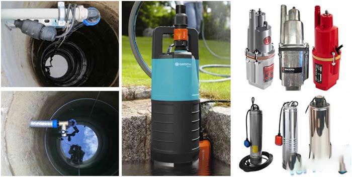 для водоснабжения дома